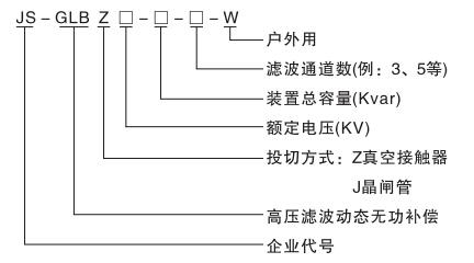 电路 电路图 电子 原理图 432_240